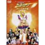 美少女戦士セーラームーン かぐや島伝説(DVD)