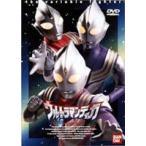 ウルトラマンティガ Vol.2(DVD)