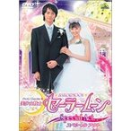 美少女戦士セーラームーン Special Act.(DVD)
