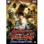 ウルトラギャラクシー 大怪獣バトル NEVER ENDING ODYSSEY 1(DVD)