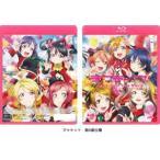 ラブライブ!The School Idol Movie【通常版】 [Blu-ray]