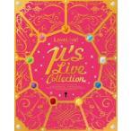 ラブライブ!μ's Live Collection [Blu-ray]
