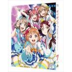 ラブライブ!サンシャイン!! 7【特装限定版】(Blu-ray)