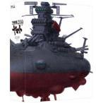 宇宙戦艦ヤマト2199 Blu-ray BOX【特装限定版】(Blu-ray)