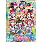 ラブライブ!サンシャイン!!The School Idol Movie Over the Rainbow(通常版) [Blu-ray]