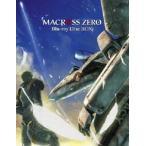 マクロス ゼロ Blu-ray Disc BOX(Blu-ray)
