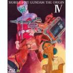 機動戦士ガンダム THE ORIGIN IV(Blu-ray)