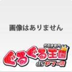 大黒摩季 / Harlem Night/スキなんだもん [CD]