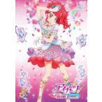 アイカツ! あかりGeneration 4(DVD)