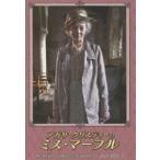 ショッピングBOX アガサ・クリスティーのミス・マープル DVD-BOX 2(DVD)