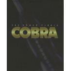 ショッピングワッペン コブラ スペースパイレート Blu-ray BOX(Blu-ray)
