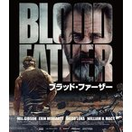 ブラッド・ファーザー(Blu-ray)