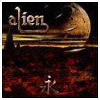 エイリアン / Eternity [CD]