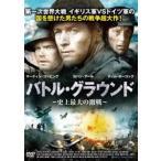 Yahoo!ぐるぐる王国DS ヤフー店バトル・グラウンド ‐史上最大の激戦‐(DVD)