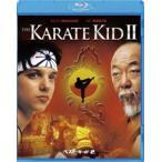 ベスト・キッド2(Blu-ray)