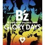 B'z/B'z LIVE-GYM Pleasure 2008-GLORY DAYS-(Blu-ray)