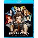 バイオハザード ブルーレイ コンプリート バリューパック(Blu-ray)