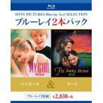 ショッピングマイガール マイガール/グース(Blu-ray)