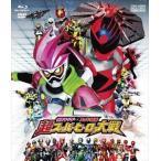 仮面ライダー×スーパー戦隊 超スーパーヒーロー大戦[ブルーレイ+DVD] [Blu-ray]