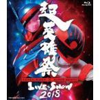 超英雄祭 KAMEN RIDER×SUPER SENTAI LIVE&SHOW 2018 [Blu-ray]