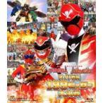 ショッピングゴーカイジャー ゴーカイジャー ゴセイジャー スーパー戦隊199ヒーロー大決戦(Blu-ray)
