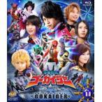 海賊戦隊ゴーカイジャー VOL.11(Blu-ray)