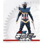 人造人間キカイダー Blu-ray BOX VOL.2(Blu-ray)