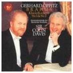 ゲルハルト・オピッツ(p)/ブラームス: ピアノ協奏曲全集(CD)