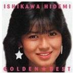 石川秀美/ゴールデン☆ベスト 石川秀美(CD)