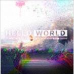 2027Sound/「HELLO WORLD」オリジナル・サウンドトラック