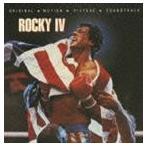 (オリジナル・サウンドトラック) NOW&FOREVER ロッキー4/炎の友情 オリジナル・サウンドトラック(CD)