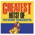 山下達郎/グレイテスト・ヒッツ!(CD)