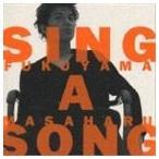 福山雅治 / SING A SONG [CD]
