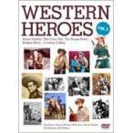 WESTERN HEROES 2 〜蘇る!TV西部劇のヒーローたち〜 [DVD]