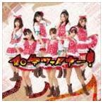 とちおとめ25 / 和牛ファイヤー!(通常盤/type牛) [CD]