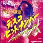 (オムニバス) 夜の番外地 ディスコ歌謡 ライク・ア・ヴァージン(CD)