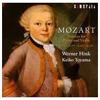 ウェルナー・ヒンク(vn)/モーツァルト: ヴァイオリン・ソナタ選集 V(CD)
