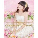 田村ゆかり/20th Anniversary 田村ゆかり LOVELIVE *Crescendo Carol* [Blu-ray]