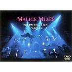 MALICE MIZER/merveilles-l'espace-(DVD)