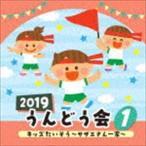 2019 дждєд╔дж▓ё 1 ене├е║д┐ддд╜дж е╡е╢еид╡дє░ь▓╚ [CD]