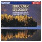 ヘルベルト・ブロムシュテット(cond) / ブルックナー: 交響曲第4番 ロマンティック(Blu-specCD) [CD]