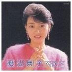 渡辺典子/渡辺典子 ベスト(CD)