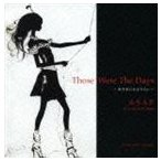 A.S.A.P./Those Were The Days あの日にかえりたい(CD)