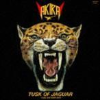 高崎晃/ジャガーの牙〜TUSK OF JAGUAR〜(低価格盤)(CD)