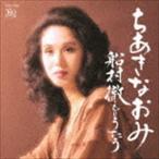 ちあきなおみ/ちあきなおみ 船村徹をうたう(UHQCD)(CD)