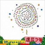 スターダスト☆レビュー / 還暦少年(通常盤) [CD]