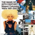 PIZZICATO FIVE / THE BAND OF 20TH CENTURY : NIPPON COLUMBIA YEARS 1991-2001 [CD]