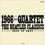 1966カルテット/1966カルテット Best of Best 抱きしめたい(CD)