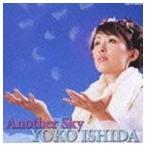 ショッピングストライクウィッチーズ 石田燿子/Another Sky(CD)