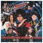 特命戦隊ゴーバスターズ キャラクターソング アルバム(CD)
